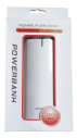 Powerbank - Thumbnail